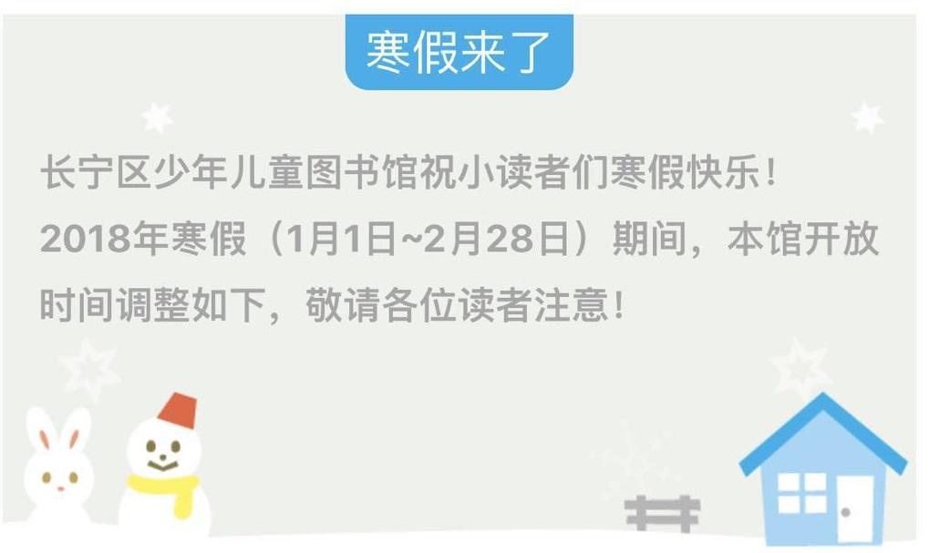 hanjia1.jpg