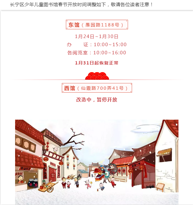 QQ图片20200114101511.png